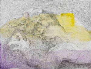 Mountain and sea No.1 by Lu Xiao contemporary artwork