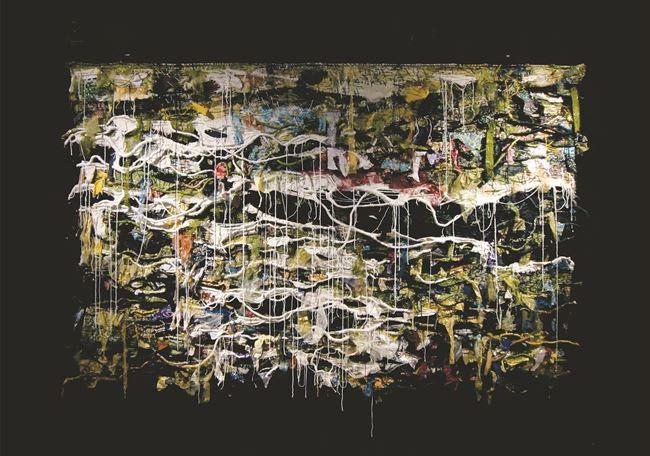 Bumi Sakit/Diseased by Gatot Pujiarto contemporary artwork