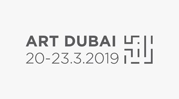 Contemporary art exhibition, Art Dubai 2019 at Gazelli Art House, London