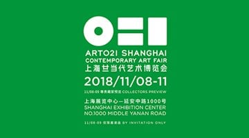 Contemporary art exhibition, ART021 2018 at Pace Gallery, Shanghai, China
