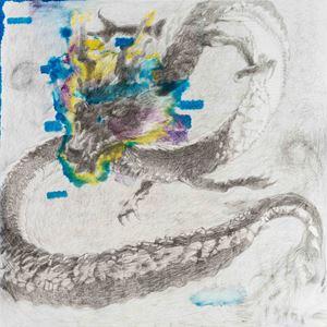 Mountain and sea No.2 by Lu Xiao contemporary artwork
