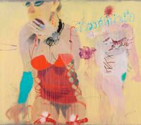 Yawning Lady Boy 2 by Wang Yuping contemporary artwork painting
