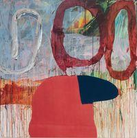 Roundabouts by Qiu Xiaofei contemporary artwork mixed media