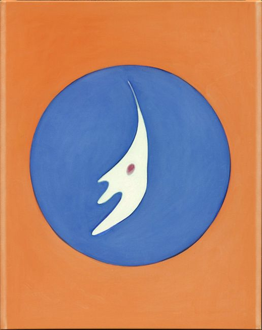 Origin 13 by Ho Kan contemporary artwork
