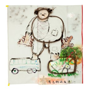 (Abnormal)The Hairy Justice by Liao Guohe contemporary artwork