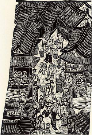 Ciaotou Town by Chu Wei-Bor contemporary artwork