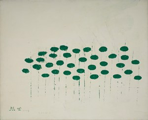 Pennywort《銅板草》 by Yeh Shih-Chiang contemporary artwork