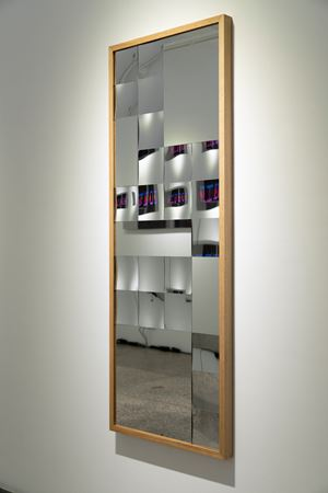 what's the distance inside of mirror ? by intext contemporary artwork