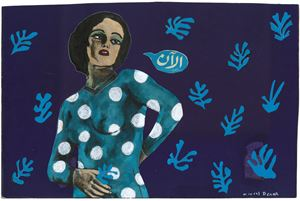 ''Right now'', woman in the Blue City, homage to Matisse by Marcel Dzama contemporary artwork