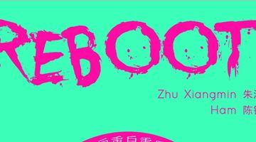 Contemporary art exhibition, CHEN Yihan, Zhu Xiangmin, Reboot at Arario Gallery, Shanghai, China
