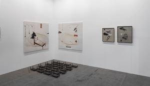 Daydream by Amina Benbouchta contemporary artwork