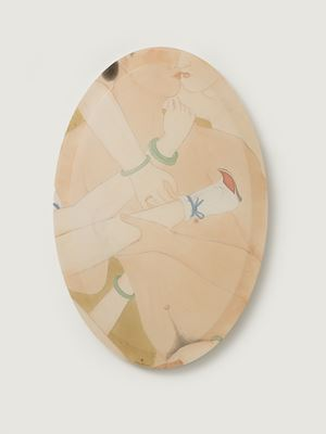 Peep No.22 by Peng Wei contemporary artwork