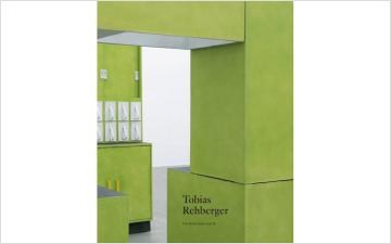 Tobias Rehberger: Das Kind muss raus 生