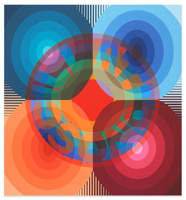 Oscillation by ERIK DEN BREEJEN contemporary artwork