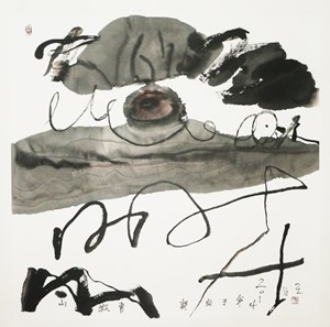 2014-No.17 by Wang Chuan contemporary artwork painting
