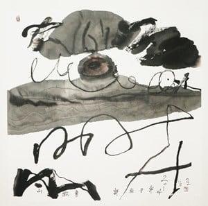 2014-No.17 by Wang Chuan contemporary artwork