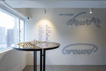 Exhibition view: Liquid Ground, Para Site, Hong Kong (14 August–14 November 2021). Courtesy Para Site. Photo: Samson Cheung Choi Sang.