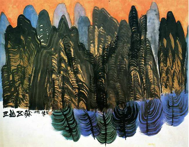 Mountains 三山五嶽 by Chu Ko contemporary artwork