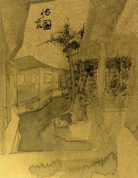 The Garden of Pleasure (Yi Yuan) by Zheng Li contemporary artwork works on paper