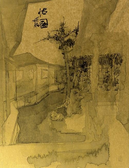The Garden of Pleasure (Yi Yuan) by Zheng Li contemporary artwork
