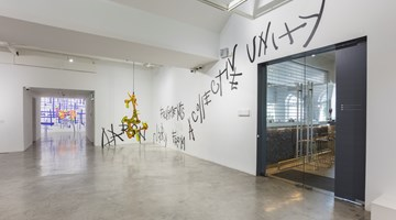 Contemporary art exhibition, Aaron Curry, Fragments from a Collective Unity at STPI - Creative Workshop & Gallery, Singapore