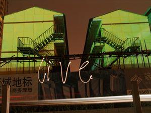 Where: Live 2/10 《Where系列(簡易工棚)2/10》 by Qiu Zhijie contemporary artwork