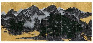 Vimalā - bhūmi: Nāgārjuna's Middle Way 離垢地:龍樹中觀圖 by Yao Jui-chung contemporary artwork