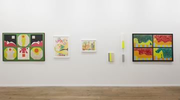 Contemporary art exhibition, Sérgio Sister, Then and Now at Galeria Nara Roesler, New York
