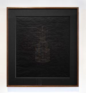 Pitch Prieta Fourness. Horizon Line by Amina Ahmed contemporary artwork