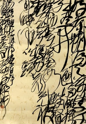TANG Xianzu, 'Peony Pavilion: Introduction of the Thrush', Entangled Script by Wang Dongling contemporary artwork