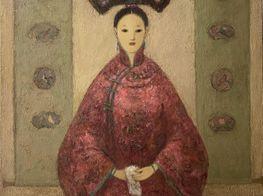 Juanli Jia