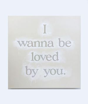 I wanna be loved by you by Ricci Albenda contemporary artwork