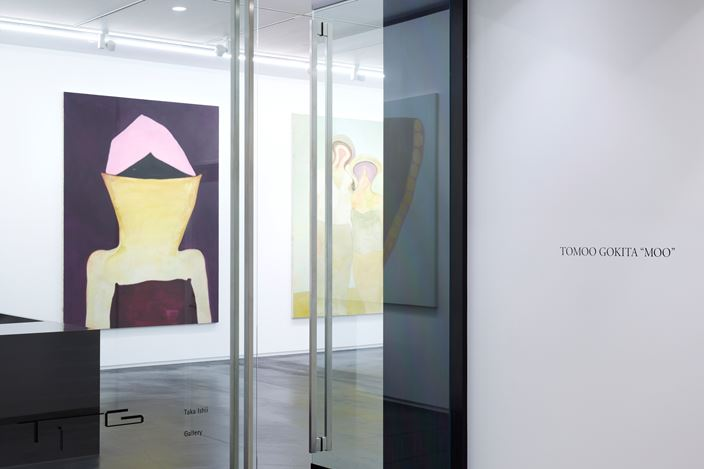 Exhibition view: Tomoo Gokita,MOO,Taka Ishii Gallery, Tokyo (18 August–26 September 2020). Courtesy Taka Ishii Gallery, Tokyo. Photo: Kenji Takahashi.