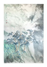 Nine Abysses XXXII by Chui Pui Chee contemporary artwork painting, works on paper, drawing