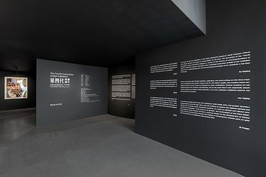 Exhibition view: The Fourth Generation Image and Medium: China Waterprint Woodcut Youth Program – 2021 Annual Exhibition, Asia Art Center, Beijing (26 June–18 July 2021).Courtesy Asia Art Center.