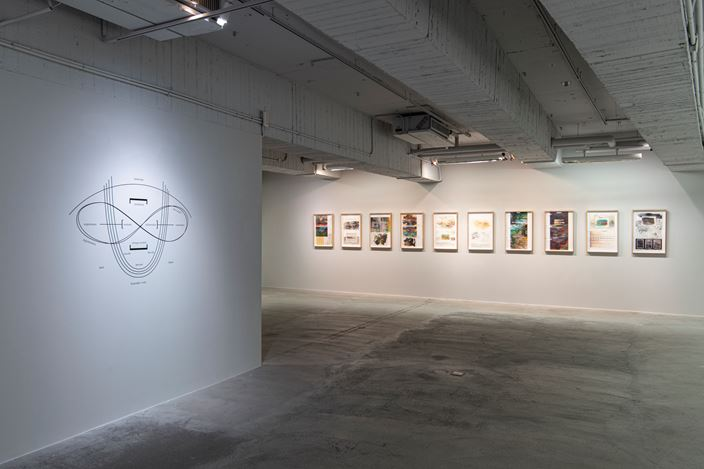 Exhibition view: Buen Calubayan, Antimemory Antiarchive, Mind Set Art Center, Taipei (29 September–31 October 2020). Courtesy Mind Set Art Center.