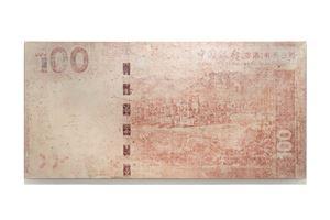 Effaced 1 by Lam Tung Pang contemporary artwork