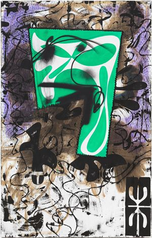 Seven-Up by Charline von Heyl contemporary artwork