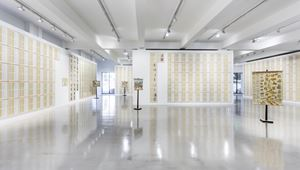 Erdkunde I, II,III (Geography I, II, III) by Hanne Darboven contemporary artwork