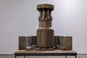 Memorial to an episode - Prototype B by Sahil Naik contemporary artwork