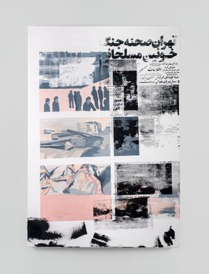 Scene by Sepideh Mehraban contemporary artwork