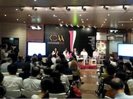 The Future Of Art History In Hong Kong