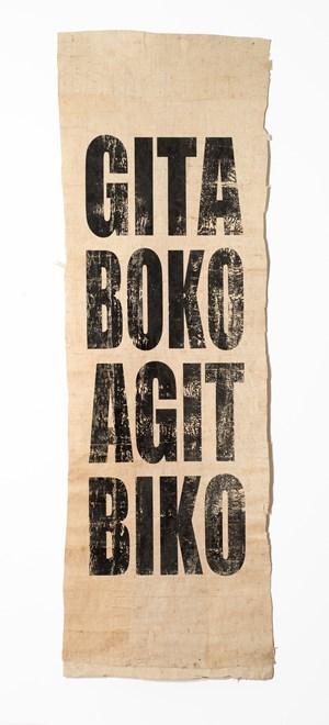Untitled (GITA/BOKO/AGIT/BIKO) by Newell Harry contemporary artwork