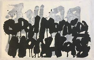 Good Morning Hong Kong 2019 01.07. by Yang Jiechang contemporary artwork