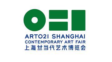 Contemporary art exhibition, ART021 Shanghai Contemporary Art Fair 2016 at Rén Space, Shanghai