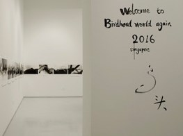Photo Gallery: 'Welcome to Birdhead World Again' at ShanghART, Singapore