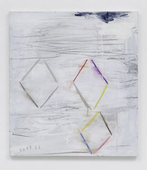Untitled by Sen Chung contemporary artwork