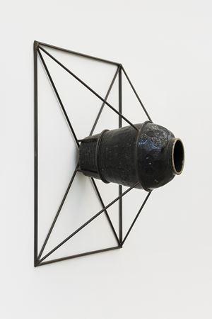 Vowel - C by Li Gang contemporary artwork