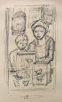 Edition 2 by Anita Magsaysay-Ho contemporary artwork print