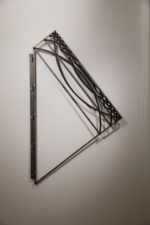 Narcissus Bridge 《納西索斯橋》 by Inga Svala Thórsdóttir & Wu Shanzhuan contemporary artwork sculpture